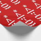 Santa Claus with Beard Christmas Smiley Emoticon Wrapping Paper