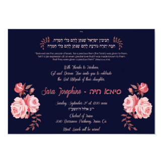 Sara Fine Invite