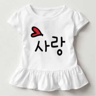 SARANG LOVE Toddler Ruffle Tee