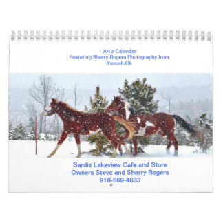 Sardis Lakeview Cafe Wall Calendar
