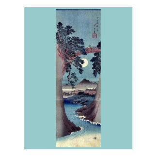 Saruhashi Bridge, by Ando, Hiroshige Postcard