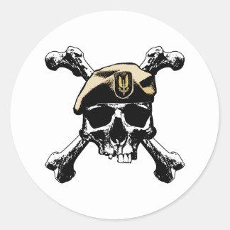 SAS Skull and Bones Round Sticker