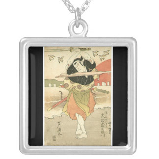 Sasaki Kojiro Painting, c. 1810- 1820's Personalized Necklace