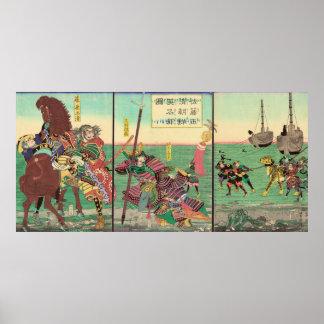 Sato Masakiyo conquers Korea Poster