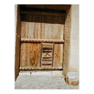 Saudi Arabia - Door Structures Postcard
