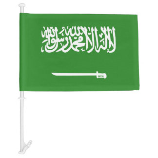 Saudi Arabia Flag Car Flag
