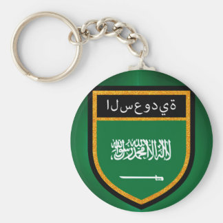 Saudi Arabia Flag Key Ring