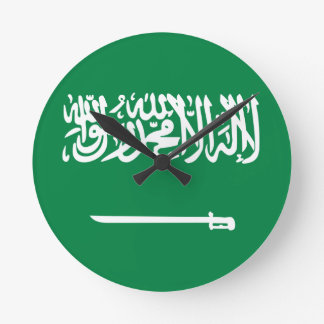 Saudi Arabia Flag Round Clock