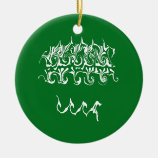 Saudi Arabia Gnarly Banner Ornament