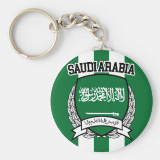 Saudi Arabia Key Ring