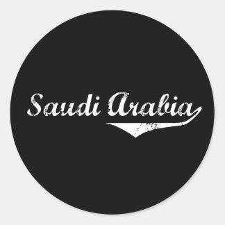 Saudi Arabia Revolution Style Classic Round Sticker