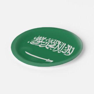 Saudi Arabia Saudi Arabian Green & White Flag Paper Plate