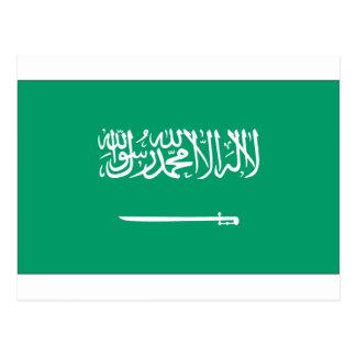 Saudi Arabian Flag Postcard