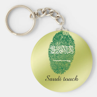 Saudi touch fingerprint flag key ring