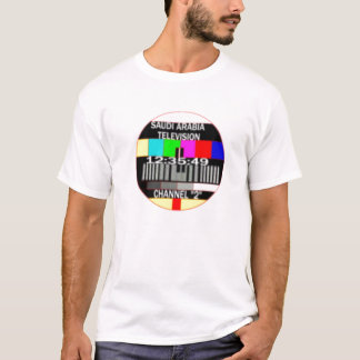 Saudi TV channel 2 T-Shirt