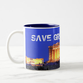 Save Greece MUG
