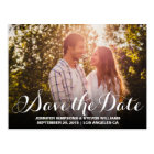 SAVE OUR DATE | SAVE THE DATE ANNOUNCEMENT POSTCARD