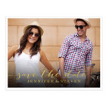 SAVE OUR DATE | SAVE THE DATE GOLDEN ANNOUNCEMENT POSTCARD