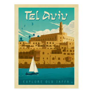 Save the Date | Tel Aviv, Israel Postcard