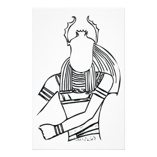 Scarab Pharaoh 1 Stationery