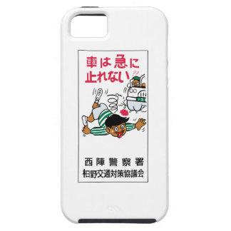School children, drive carefully, Traffic, Japan Tough iPhone 5 Case