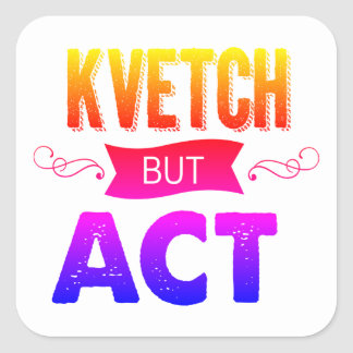 Schtick it with this square sticker
