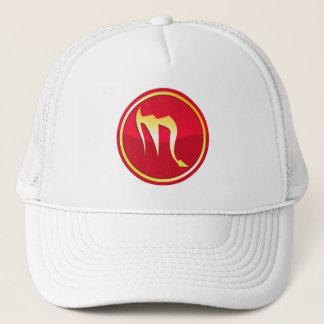 Scorpio - Zodiac Signs Trucker Hat