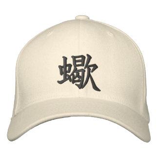 Scorpion - SASORI Embroidered Hat