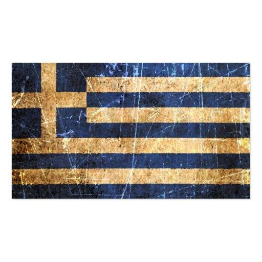 Scratched and Worn Vintage Greek Flag Business Cards
