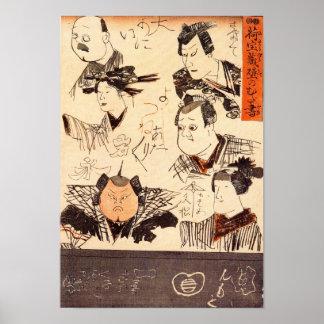 Scribbling on Storehouse Wall Kuniyoshi Fine Art Poster