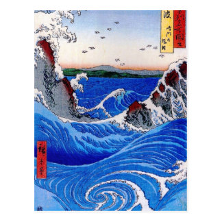 Sea, Hiroshige 歌川広重 Postcard