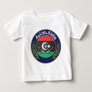 Seal_of_the_Ministry_of_Internal_Affairs_of Baby T-Shirt