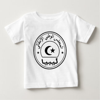 Seal_of_the_National_Transitional_Council_( Baby T-Shirt