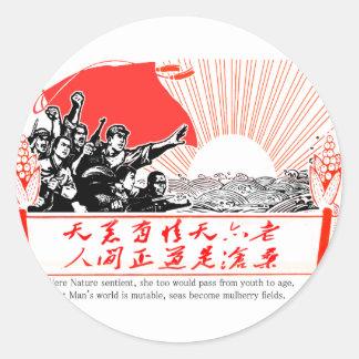 Seas Become Mulberry Fields Classic Round Sticker