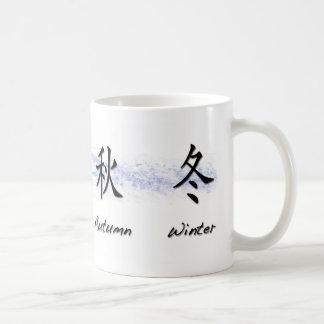 Seasons Coffee Mugs