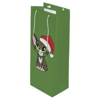 Sebastian Gift Bag! Wine Gift Bag