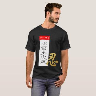 Secret Virtues Black T-Shirt