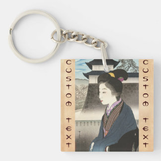Selected Views of Kyoto, Moon at Nijo Castle Double-Sided Square Acrylic Key Ring