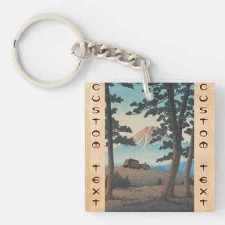 Selection of Views of the Tokaido, Dusk At Taganou Double-Sided Square Acrylic Key Ring