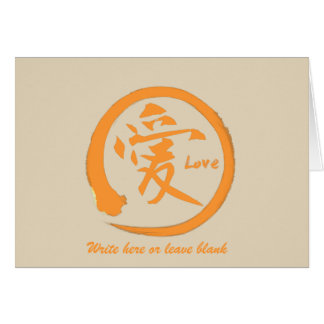Send love greeting cards | Orange Japanese kanji