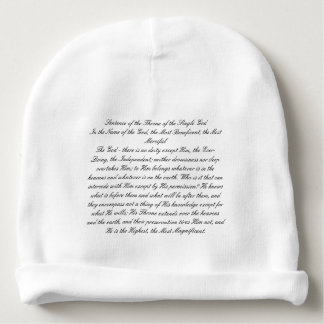 Sentence of the Throne of the Single God Baby Beanie