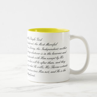 Sentence of the Throne of the Single God Two-Tone Coffee Mug