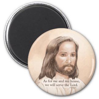 Sepia Jesus Art Bible Quote - Joshua 24:15 Refrigerator Magnets