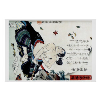 SEPPUKU THE SAMURAI HONOR FORCES SUICIDE ON POSTER