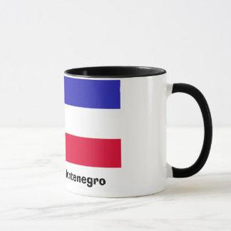Serbia and Montenegro Mug