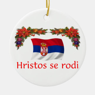 Serbia Christmas Ceramic Ornament