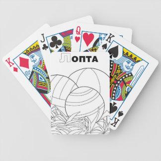 serbian cyrillic ball poker deck