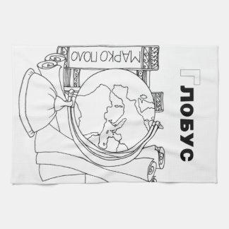 serbian cyrillic globe hand towel