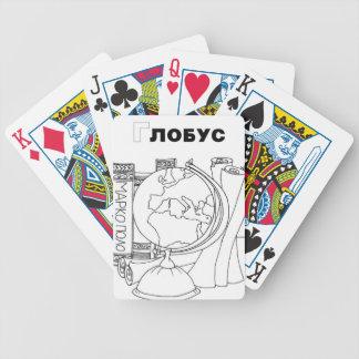 serbian cyrillic globe poker deck