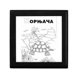 serbian cyrillic turtle small square gift box
